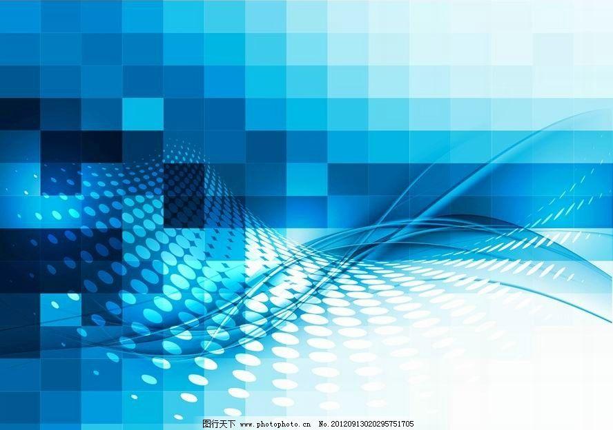 蓝色动感线条格子 商务科技背景图片