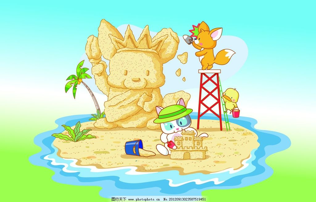 卡通世界 动物 小狐狸 小鸭子 小猫咪 水桶 沙滩 椰子树 野草