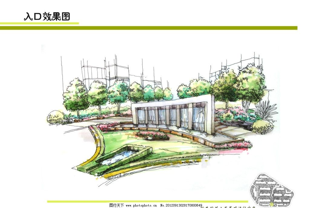 手绘 小区公园入口 景观设计        雕塑 环境设计 设计 300dpi jpg
