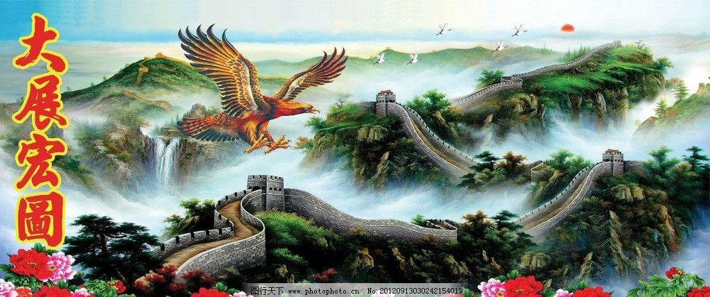 无框画 挂画 装饰画 国画山水 国画 流水 仙鹤 自然风光 壁画 psd分层