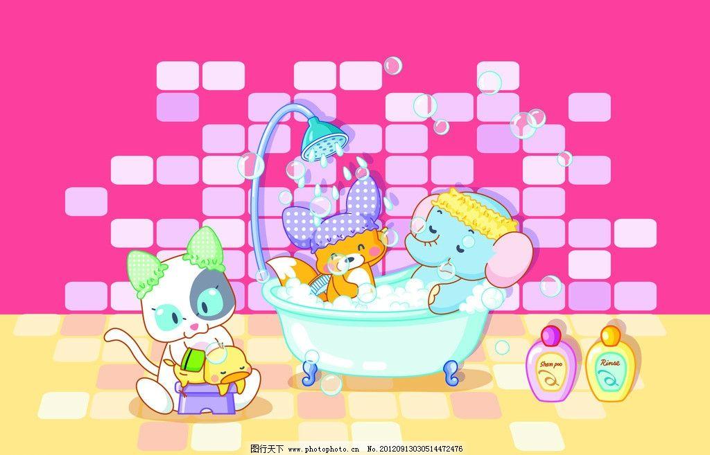 幼儿园卡通壁画 卡通壁画 卡通 幼儿园 小象 小狐狸 小猫咪 浴缸 洗澡
