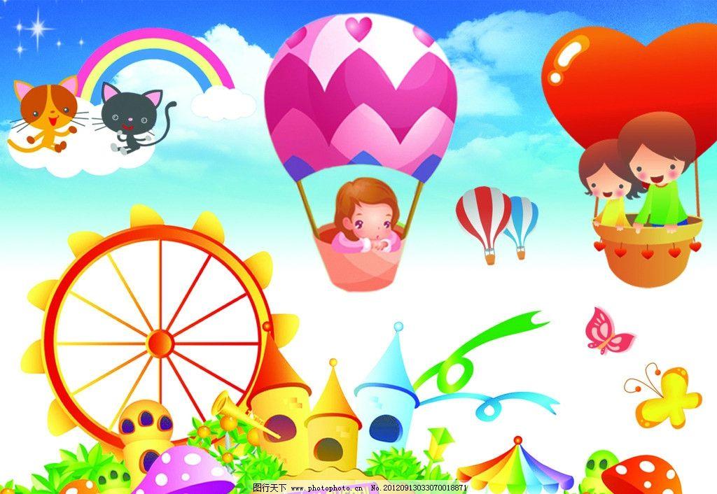 幼儿园背景 幼儿园 幼儿园展板 学校展板 卡通背景 卡通展板 可爱背景