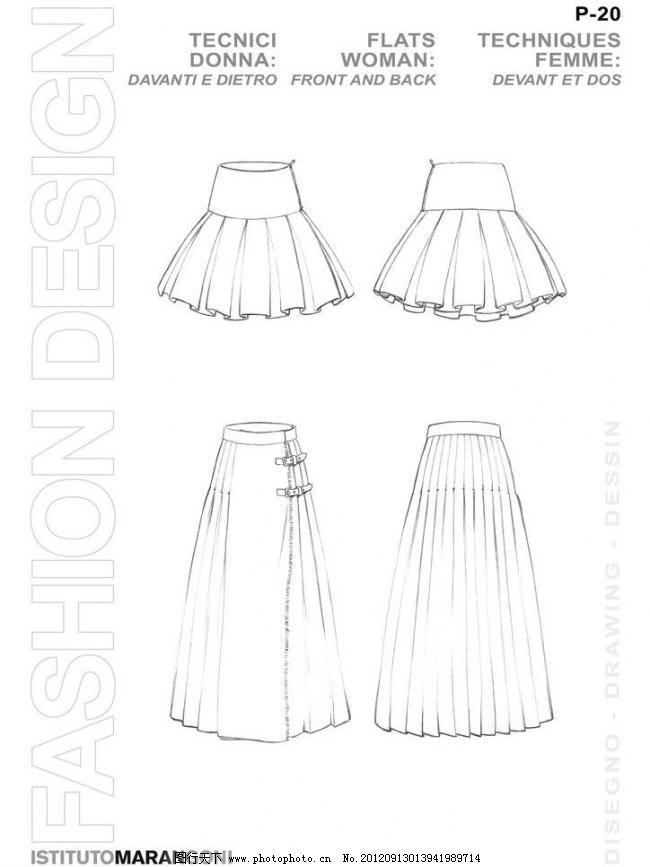 裙子 裙子款式图 裙子款式图 裙子 短裙 长裙 百褶裙      款式
