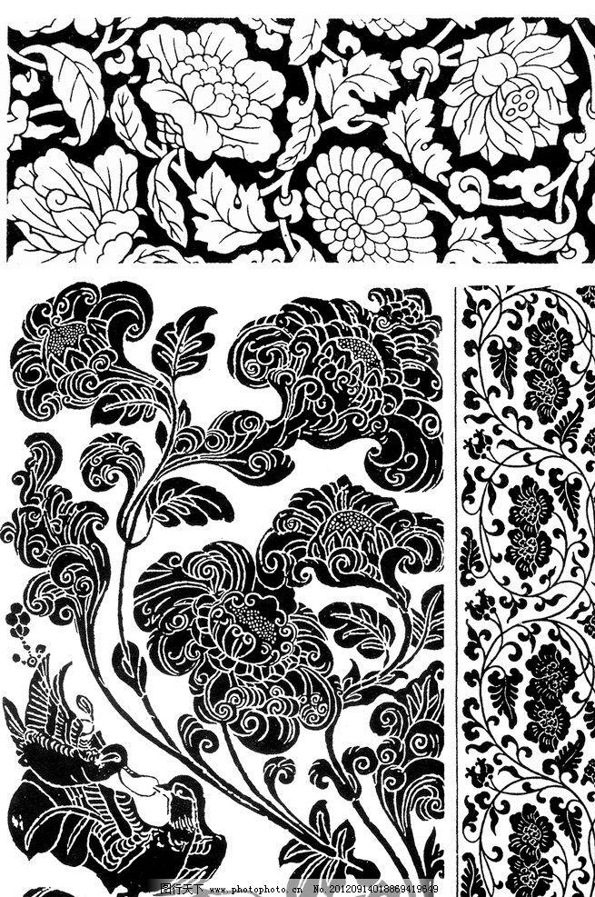 中国装饰花纹图案 装饰图案 传统文化 服饰图案 文化艺术 设计 300dpi
