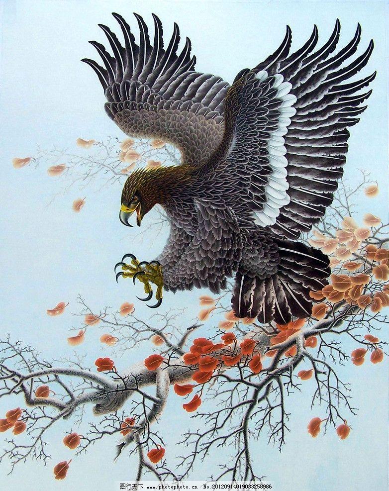 舞秋 美术 中国画 工笔画 动物画 老鹰 大鹏 红叶 秋日 国画艺术 国画