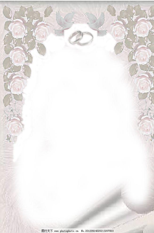 淡雅欧式风格婚纱模板 欧式风格 婚纱模板 框 背景底纹 底纹边框 设计