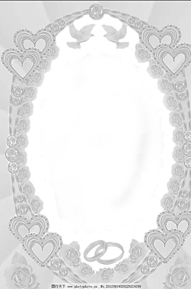 淡雅欧式风格婚纱模板