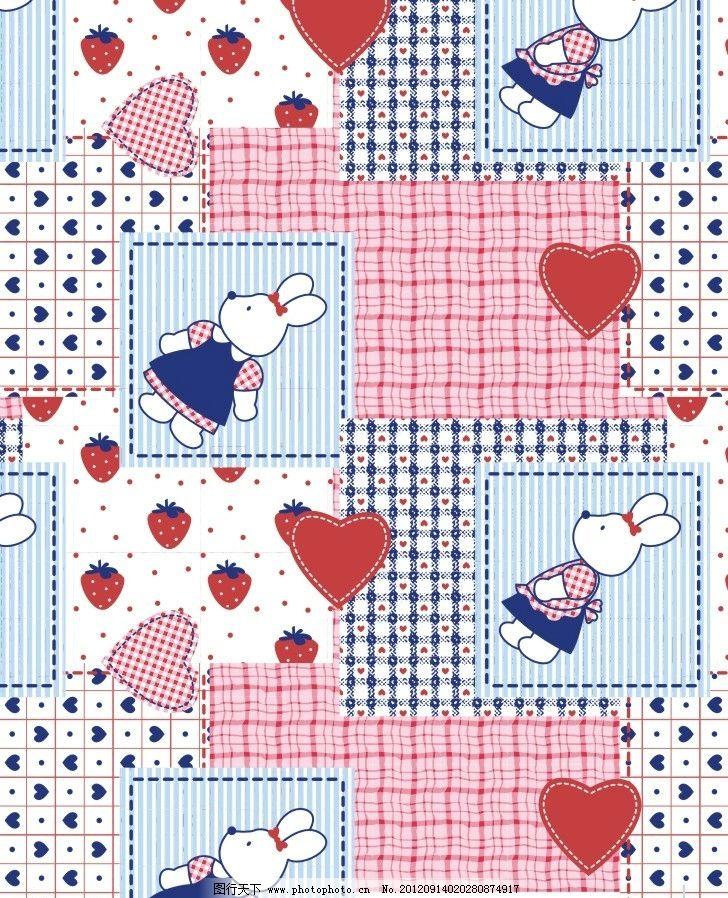 方格小兔子 面料图案 可爱图案 大布图案 印花图案 满印图案 漂亮图案