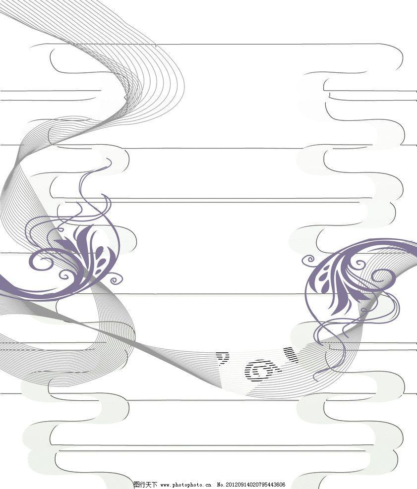 设计图库 现代科技 服装设计    上传: 2012-9-10 大小: 4.