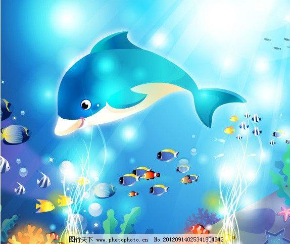 珊瑚虫 海水阳光 海洋鱼 大海 海洋 小丑鱼 海星 宣传 卡通 艺术画