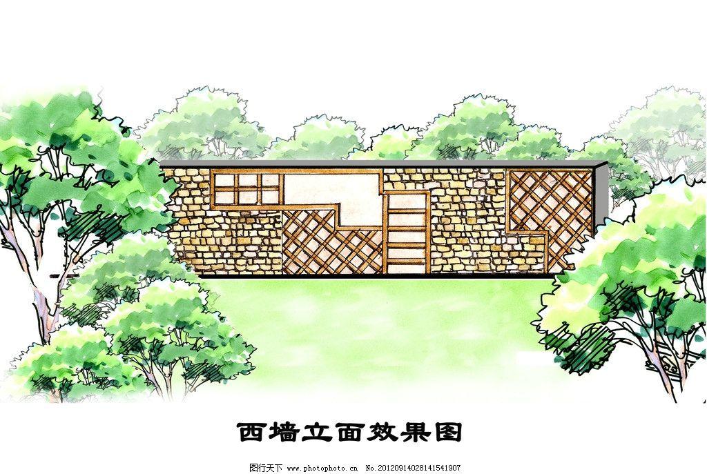 手绘 庭院设计 别墅 景墙 手绘效果图 立面效果 墙体 景观设计 环境