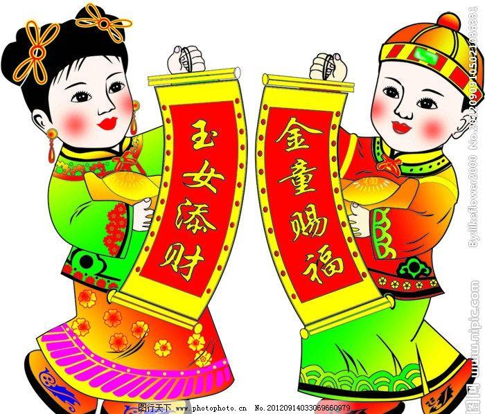 com.cn 属羊女招财花微信头像 宽624x800高 sucimg.itc.cn