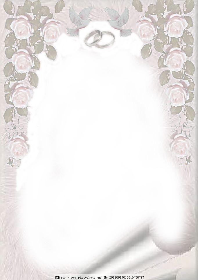 png 背景底纹 底纹边框 婚纱模板 欧式风格 设计 淡雅欧式风格婚纱模板设计素材 淡雅欧式风格婚纱模板模板下载 淡雅欧式风格婚纱模板 欧式风格 婚纱模板 框 背景底纹 底纹边框 设计 118dpi png 家居装饰素材 其它
