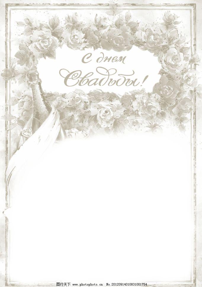 淡雅欧式风格婚纱模板图片图片