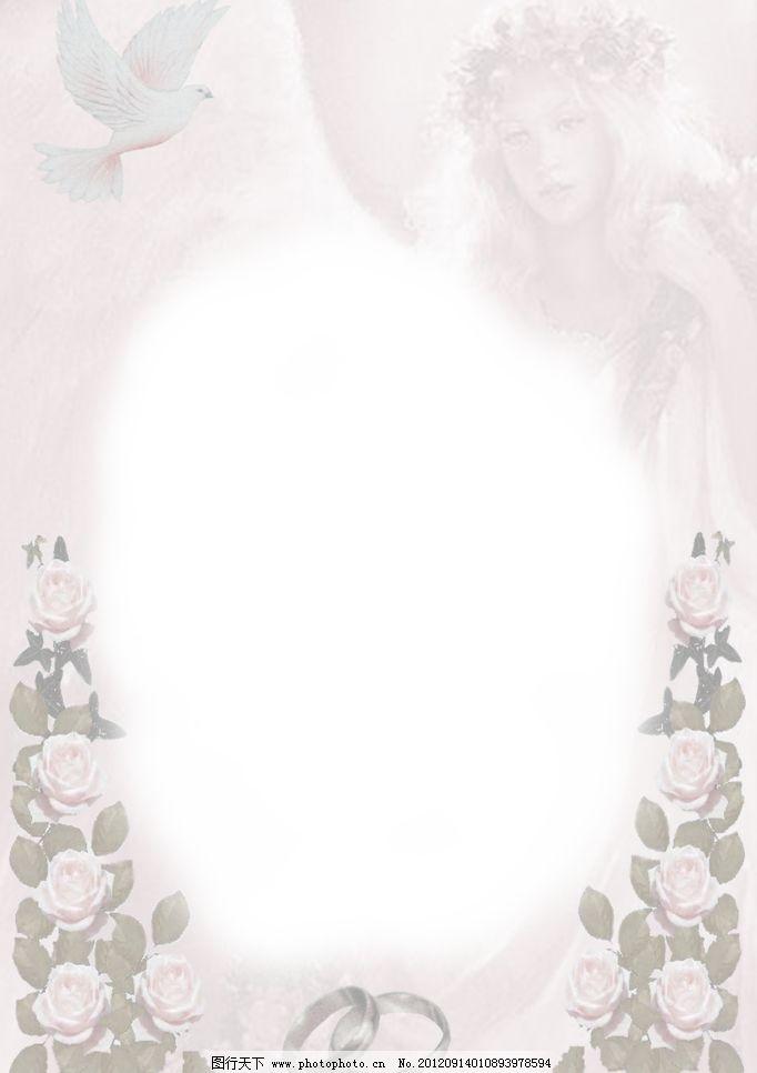 淡雅欧式风格婚纱模板图片
