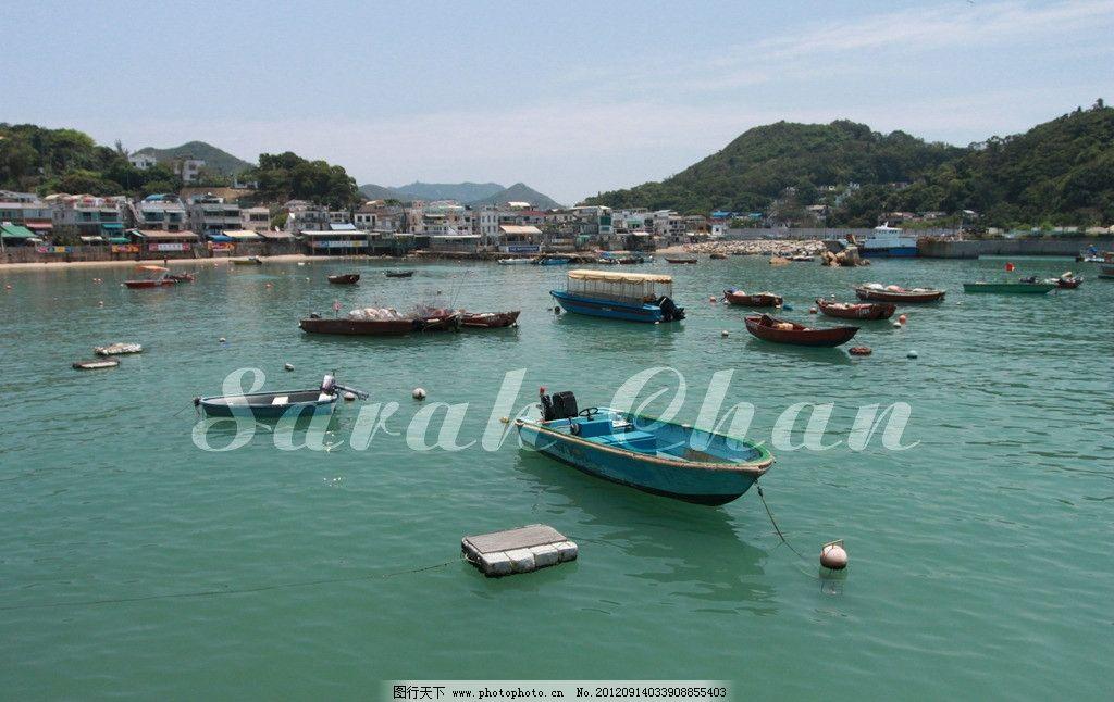 南丫岛的小船 香港 山峦 国内旅游 摄影