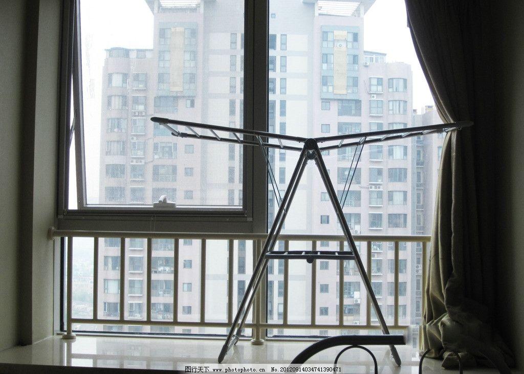 窗台 窗帘 晾衣架 高楼 室内 建筑景观 自然景观 摄影 180dpi jpg