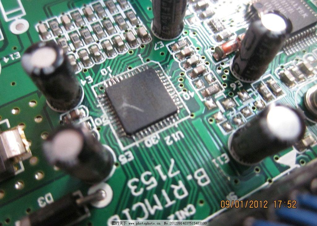 电路板 集成芯片 电路 原件 芯片 电子 显示器 驱动板 电脑网络 生活