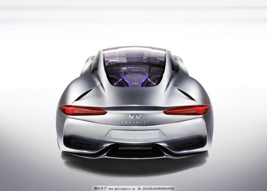 概念车 英菲尼迪 英菲尼迪概念车 英菲尼迪高端轿车 英菲尼迪轿车