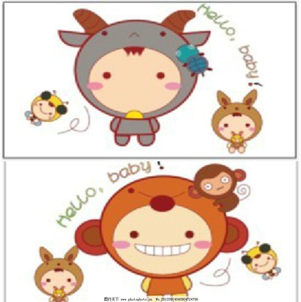 韩国卡通 卡通女孩 矢量可爱卡通女孩 卡通男孩 围巾 心 卡通设计