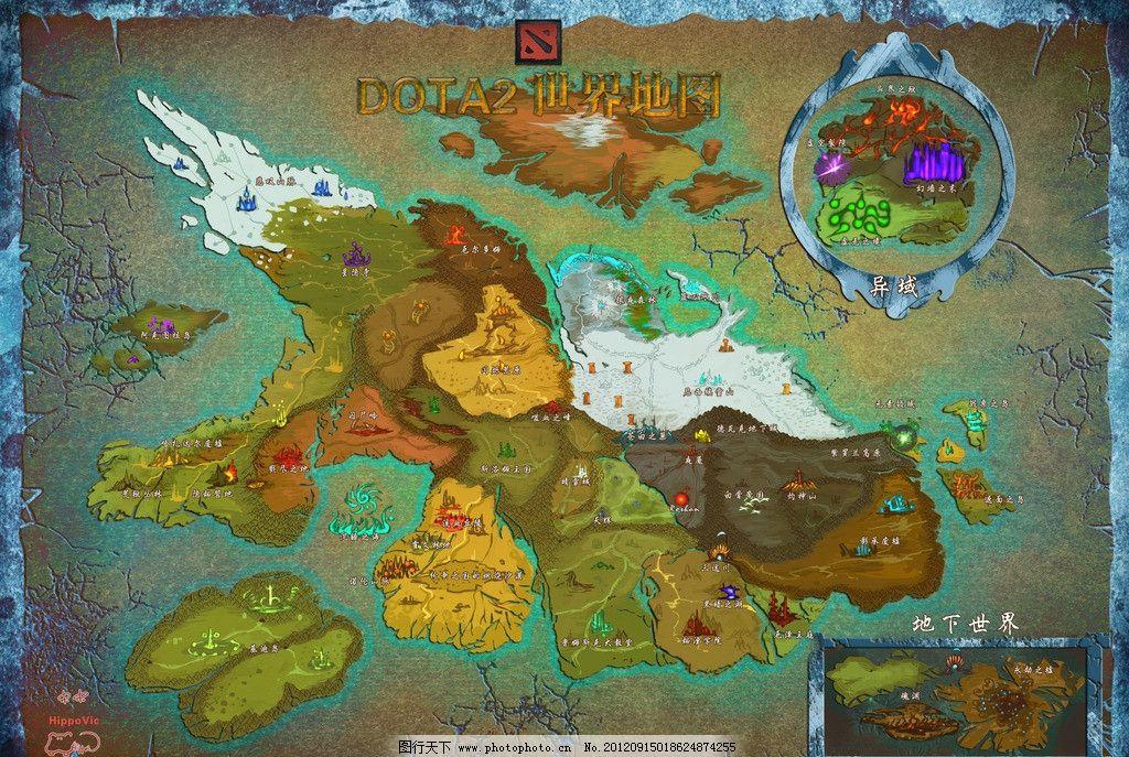 dota2 世界地形图图片