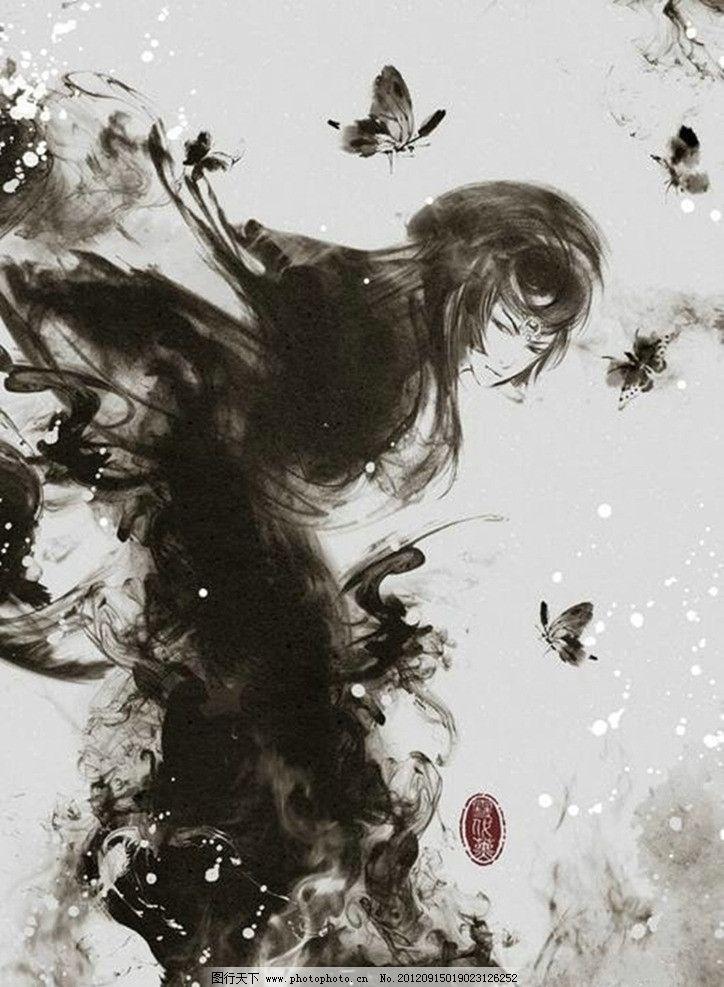 水墨 动漫 蝴蝶 人物 古装 绘画书法 文化艺术 设计 96dpi jpg