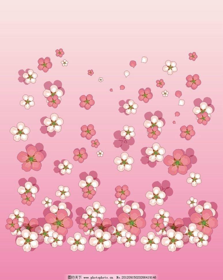 小花 面料图案 可爱图案 大布图案 印花图案 满印图案 漂亮图案 花朵