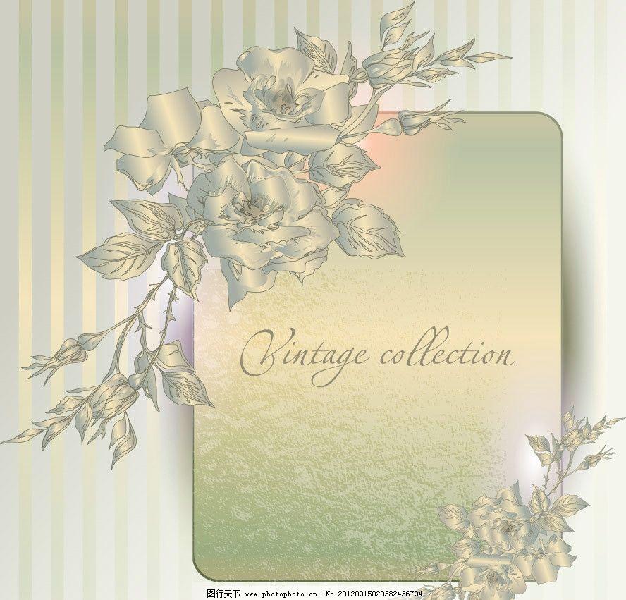 欧式古典花纹花朵 婚礼卡片图片