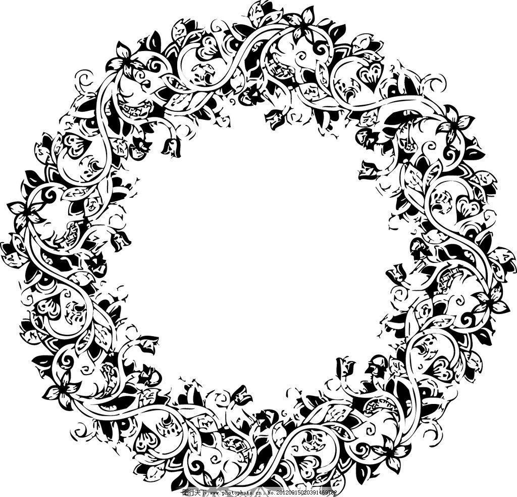 花圈 黑白花圈 花纹 花纹花边 底纹边框 矢量 ai