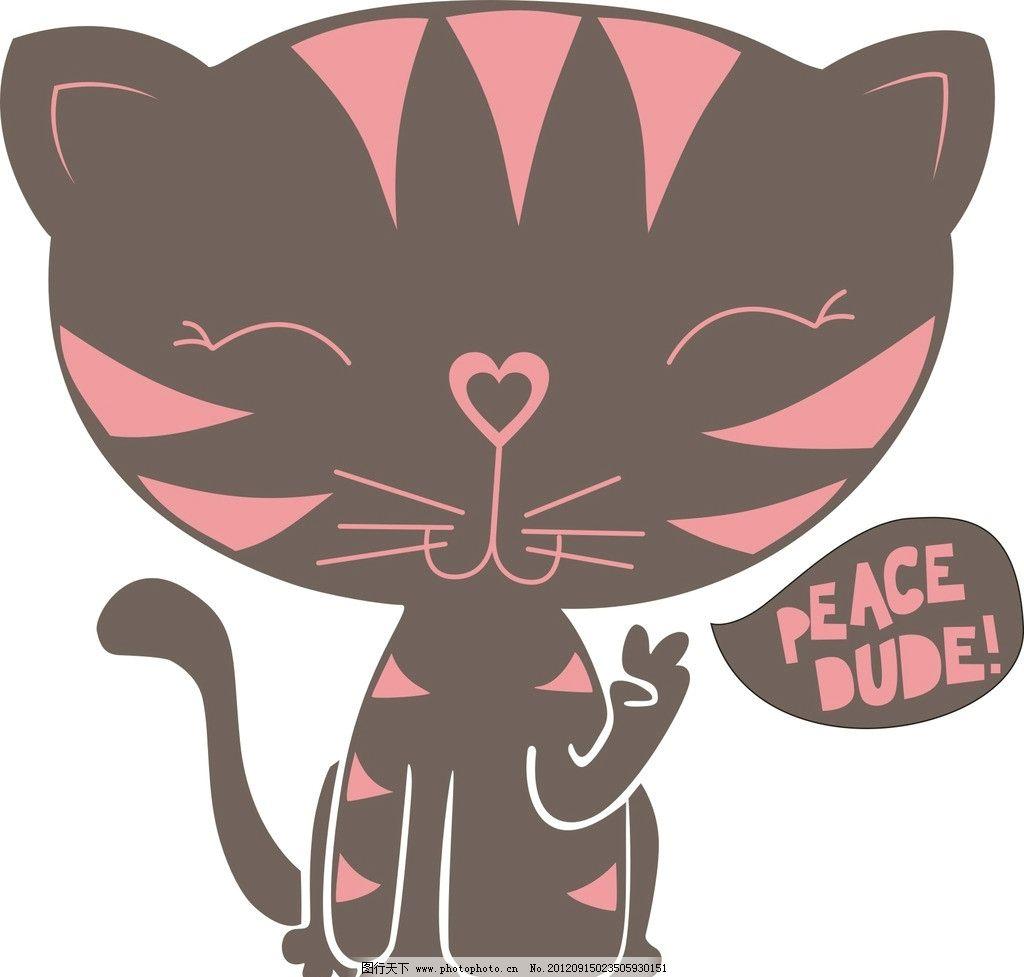 猫咪图 猫 猫咪 卡通 动物 矢量图 猫科动物 儿童幼儿 矢量人物 矢量
