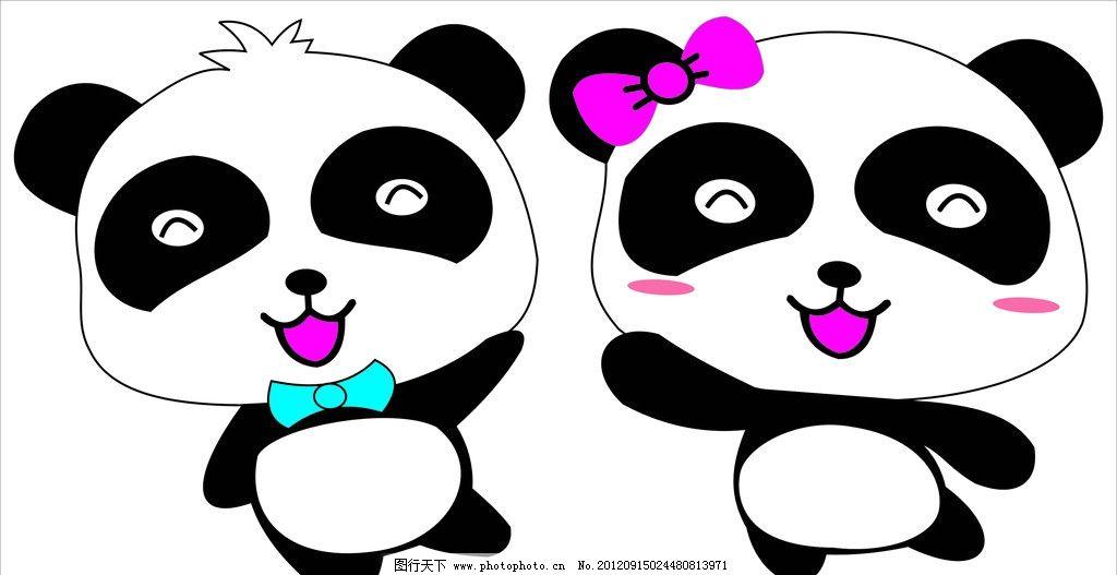 熊猫 熊猫宝宝 野生动物 生物世界 矢量 cdr