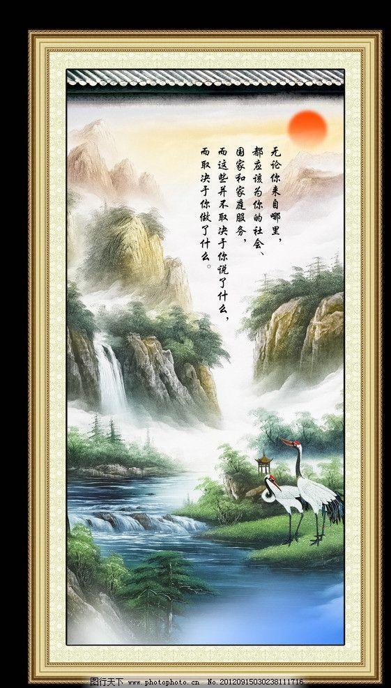 展板模板 古典 中国风古典标语 中国画标语 中国画 仙鹤 油画 名画