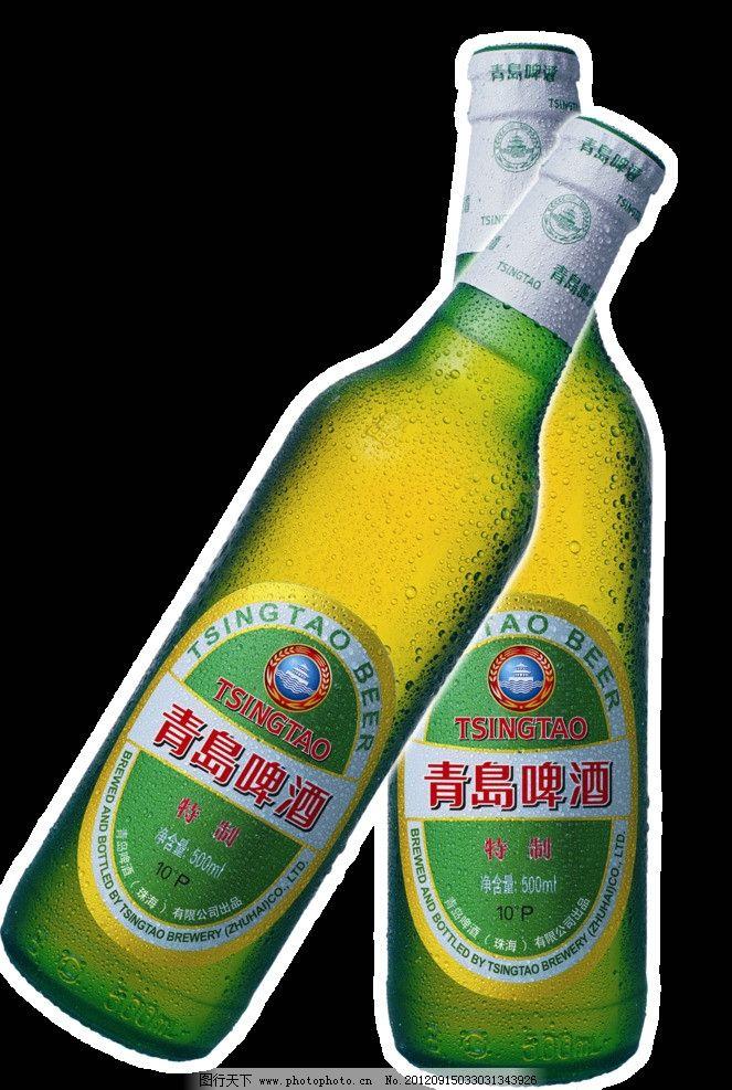 啤酒瓶 青岛啤酒 酒瓶 饮料酒水 psd分层素材 源文件 72dpi psd
