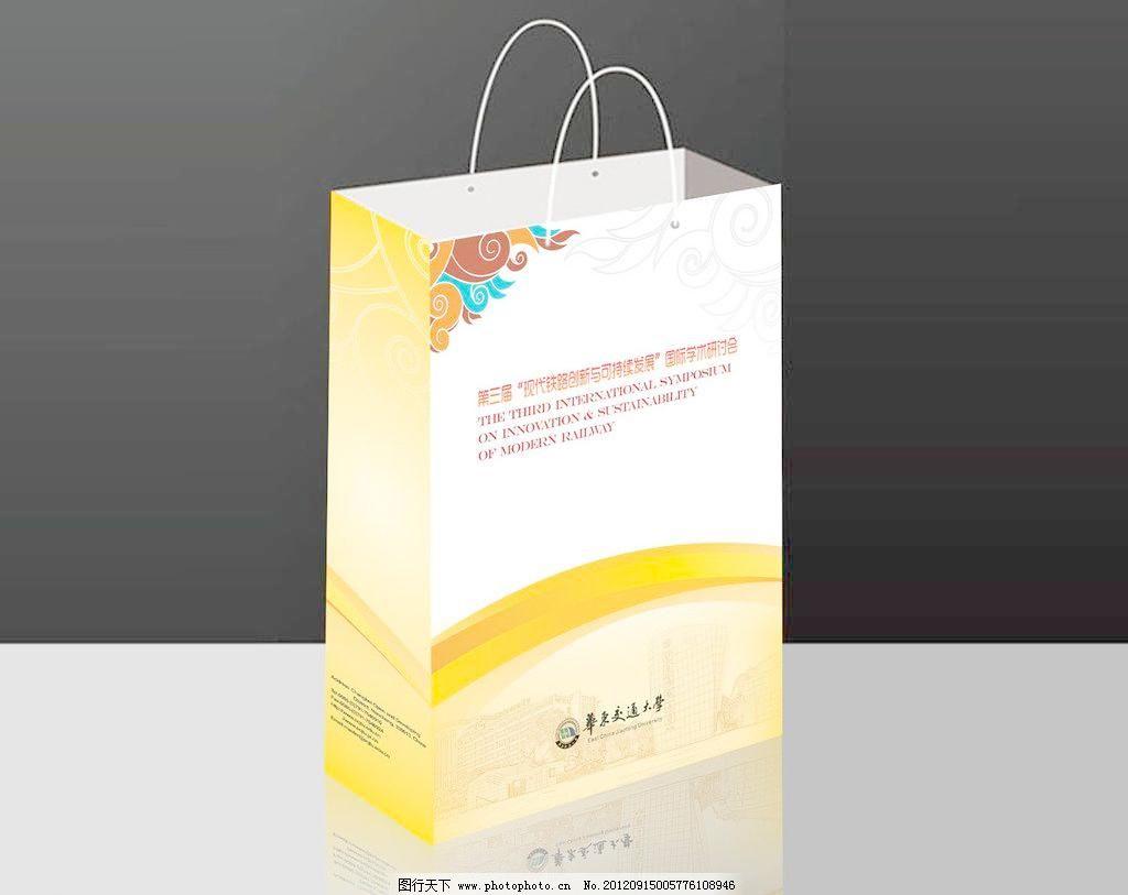 cdr 包装设计 广告设计 广告设计模板 花纹 手提袋模板 手提袋设计