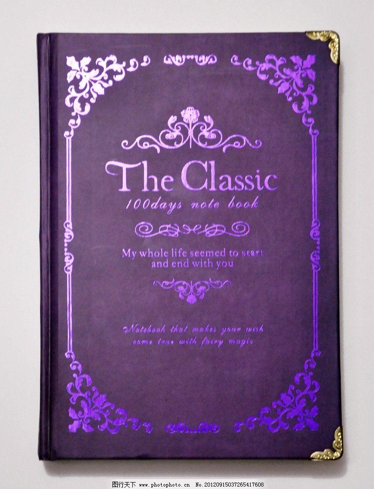 复古书籍封面 复古笔记本封面图片