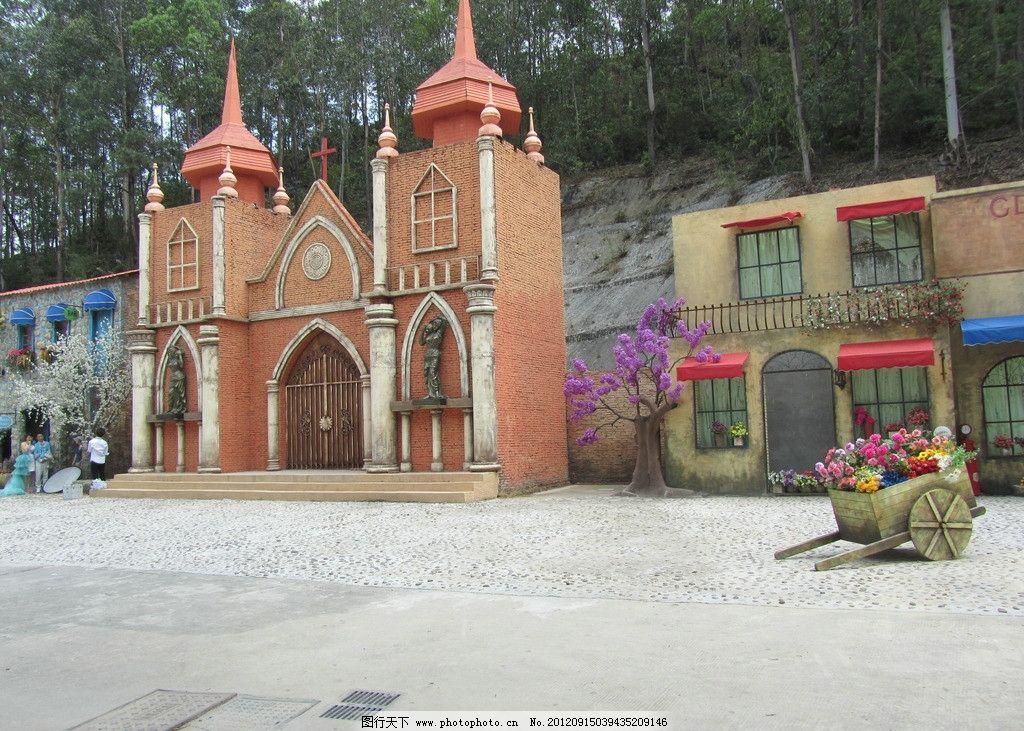 红房子 城堡 欧式 房子 婚纱照背景 建筑摄影 建筑园林 摄影 180dpi