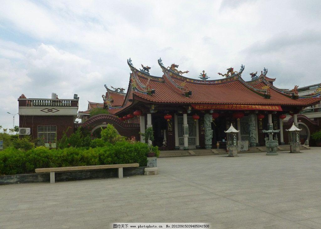 泉州妈祖宫(非高清) 福建 泉州 妈祖宫 闽南建筑 寺庙 旅游 古建筑