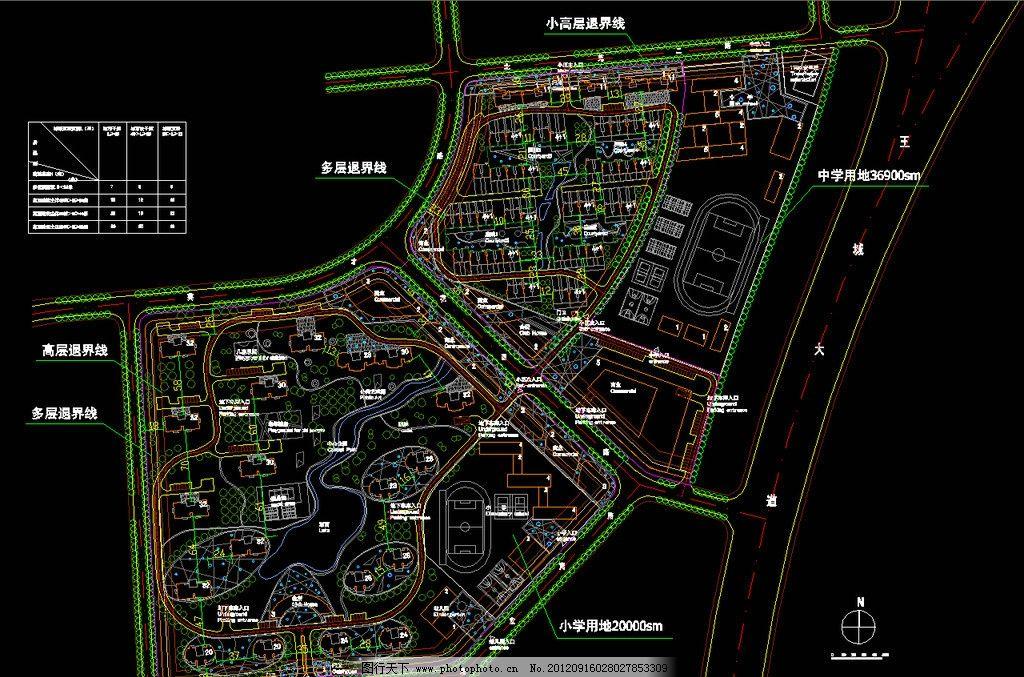 小區規劃 總圖圖片_建筑設計_環境設計_圖行天下圖庫