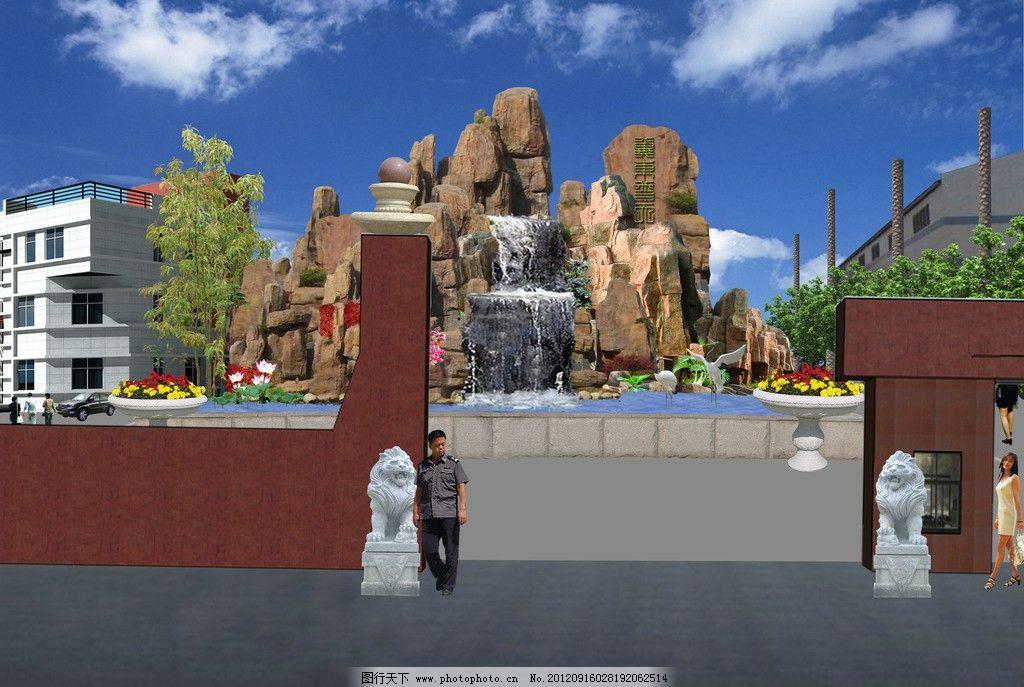 大门口假山效果 厂区大门 大门景观 厂区假山 景观设计 环境设计 设计