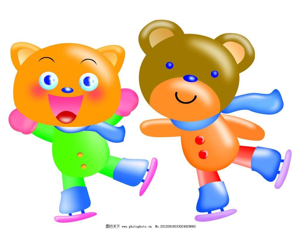 卡通熊 小熊 可爱小熊 两只小能 源文件