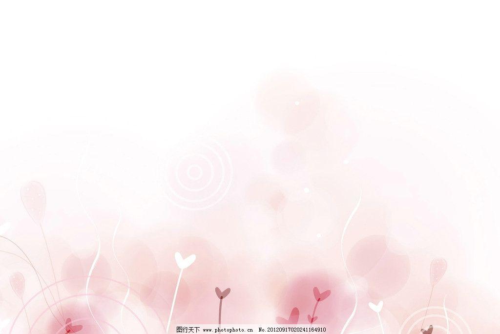 可爱的唯美手绘浪漫 粉色 溶图 唯美 手绘 浪漫 背景 涂鸦 可爱 背景