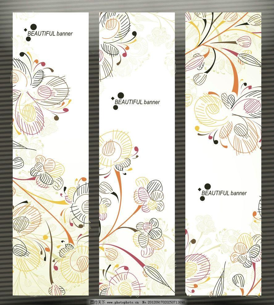 时尚手绘鲜花banner 鲜花花卡 展板 花纹 条幅 华丽 欧式