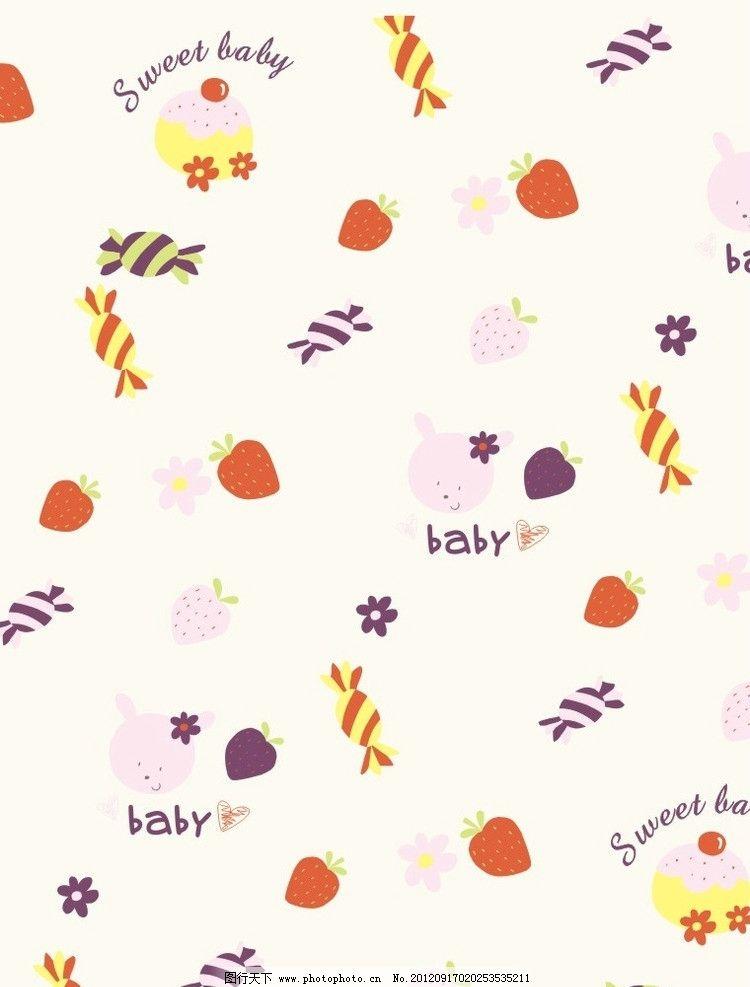 设计图库 底纹边框 背景底纹  草莓卡通 面料图案 可爱图案 大布图案