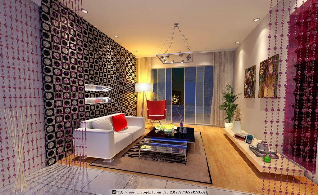 家装效果图 客厅设计 欧式风格 欧式家具 珠帘 台灯 装修效果图 室内