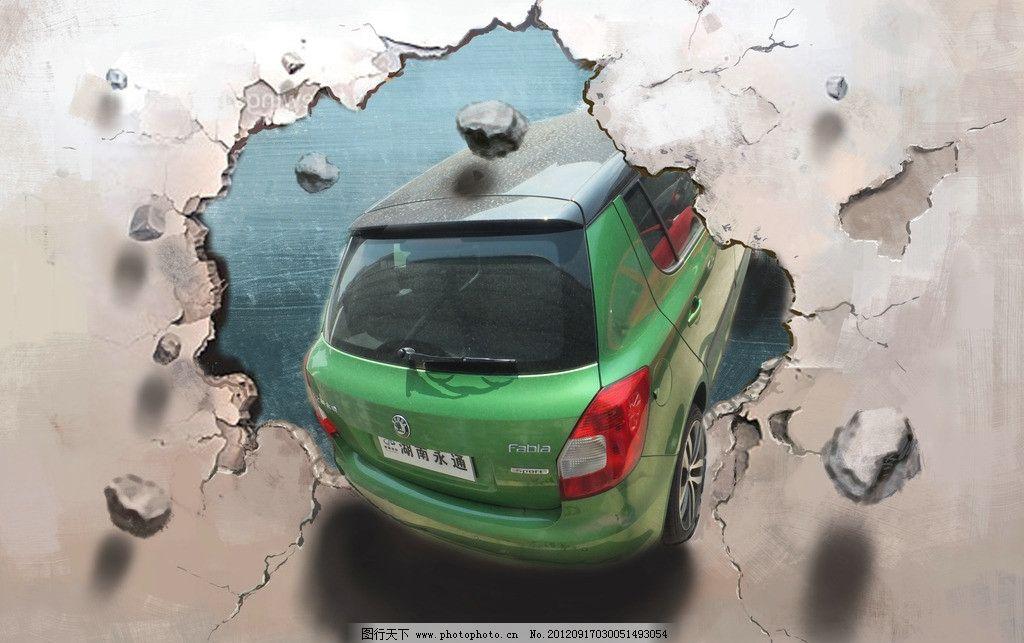 3d汽车设计 3d 汽车 破墙 背景手绘 创作 影拓手绘 手绘板 车尾设计