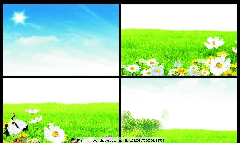 卡片 卡片名片 仙鹤 鲜花 白云 蓝天 花朵 广告设计模板 宣传栏 展板