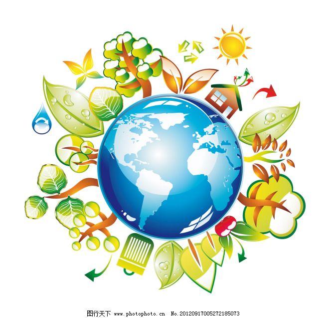 矢量环保地球免费下载 环保 环境保护 绿色 绿色地球 绿叶 矢量素材图片