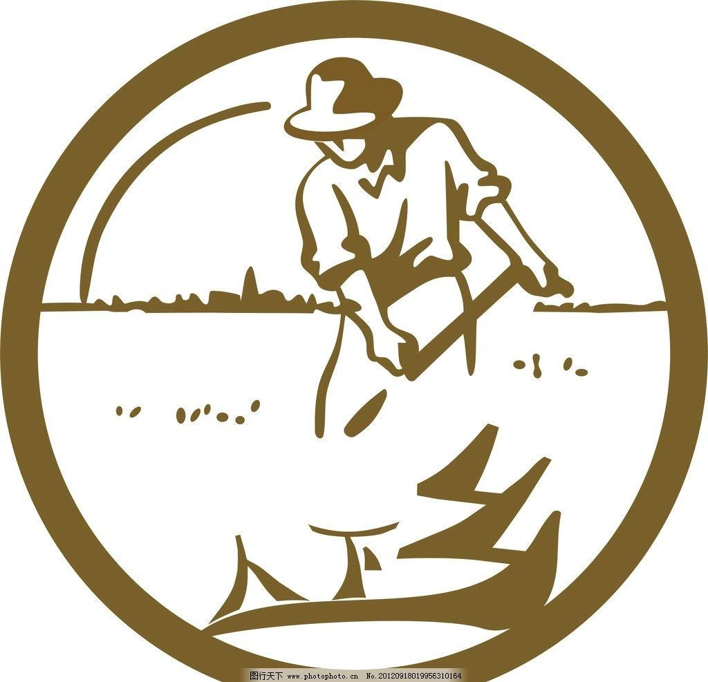 土特产logo图片