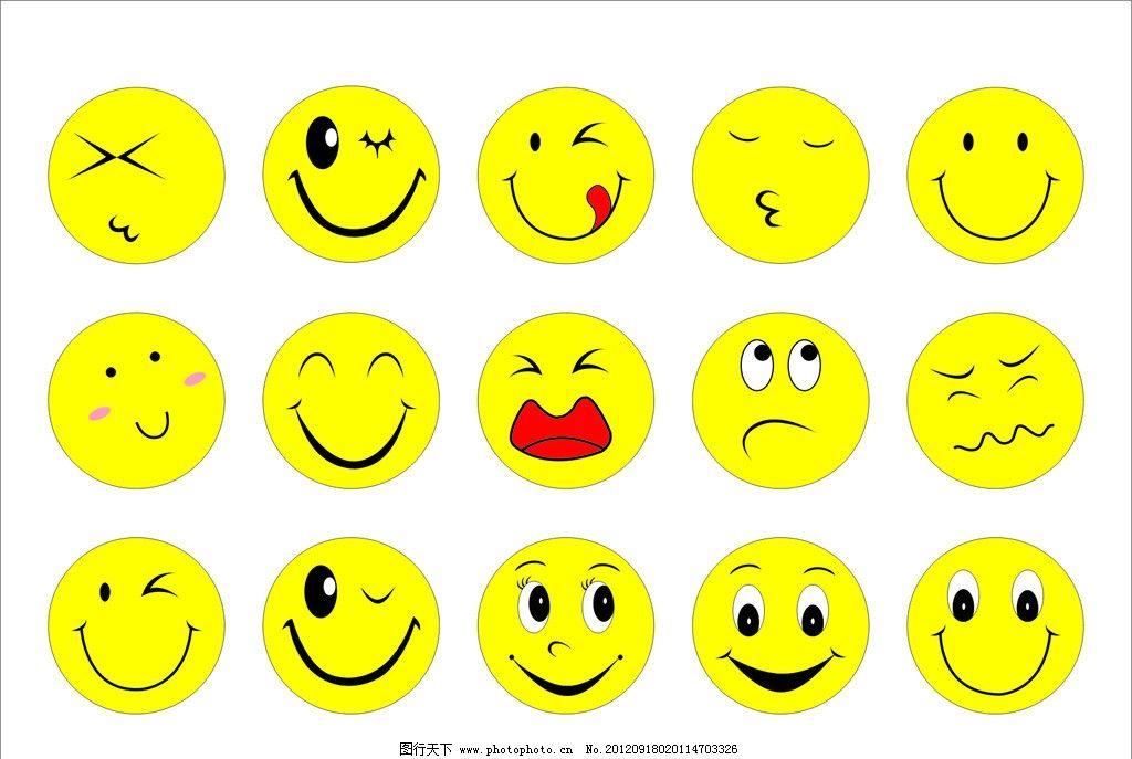 笑脸表情 笑脸 胸牌 表情 开心 其他 标识标志图标 矢量 cdr
