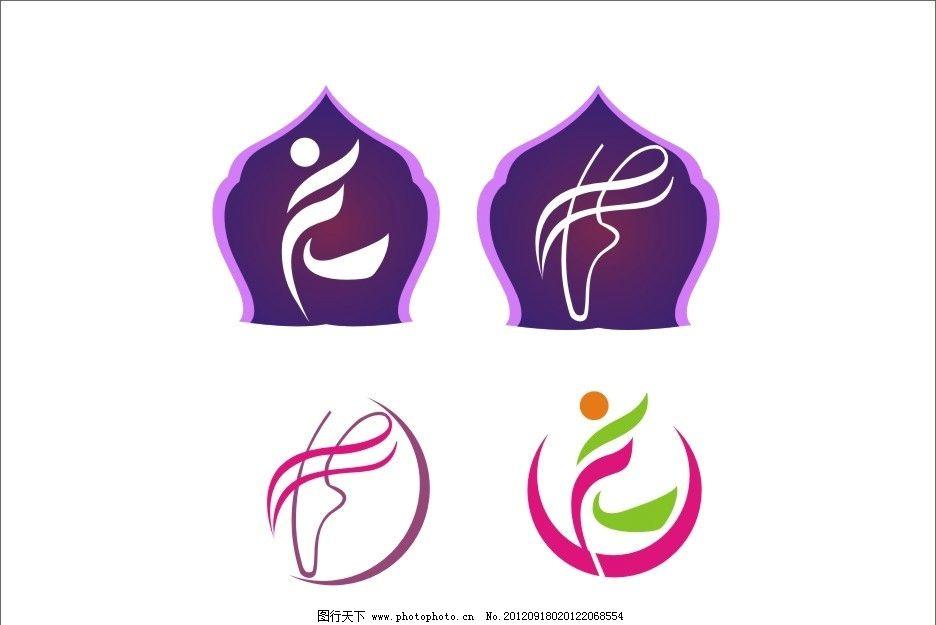 舞蹈可爱logo